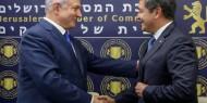هندوراس تعلن عن نيتها فتح سفارة لها في القدس المحتلة