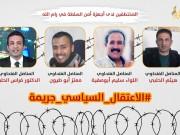 أمن السلطة يشن حملة اعتقال بحق كوادر فتحاوية في الضفة
