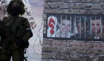 إعلام عبري: تعليق مباحثات صفقة تبادل الأسرى مع الفصائل