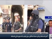 بالفيديو|| شعت: السلطة تستغل حالة الطوارئ للنيل من معارضيها