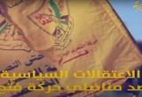 أجهزة أمن السلطة في رام الله تواصل اختطاف كوادر فتحاوية