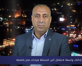 خاص بالفيديو|| د. الرقب: ممارسات السلطة تعيد لذاكرتنا ما نعانيه من الاحتلال