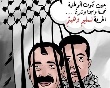 الاعتقال السياسي جريمة وطنية