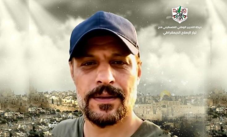 """الجناح العسكري لـ""""فتح"""" يزف أحد أبرز قادته ومقاتليه"""