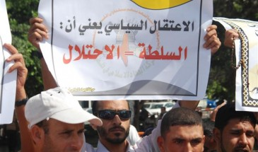 تيار الإصلاح: الاعتقال السياسي يضعف جبهتنا الداخلية التي تتطلب تجميع كل قوى شعبنا