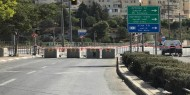 """الاحتلال يغلق شوارع البلدة القديمة لتنظيم """"ماراثون تهويدي"""""""