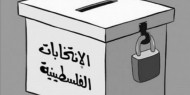 في تمحيص فكرة الانتخابات
