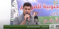 شباب رفح يطالب بتتويجه بطلا لكأس فلسطين وتمثيلها خارجيا