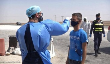 الأردن: 9 حالات وفاة و730 إصابة جديدة بفيروس كورونا