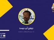 إلا محمد دحلان