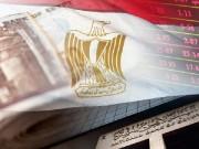 البنك المركزي المصري يعلن قيمة تحويلات الخارج