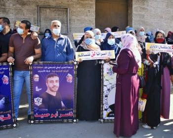 تواصل الاعتصامات إسنادا للأسرى في سجون الاحتلال