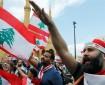المشهد السياسي اللبناني