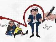 نبهان: قطع رواتب معلمي غزة فيه تمييز وظلم واضح.. فيديو