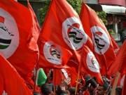 """حزب الشعب يدين  تصنيف الإطار الطلابي بـ""""تنظيم إرهابي"""""""