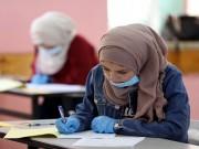 تعليم غزة يستأنف الدراسة من الصف السابع وحتى الحادي عشر