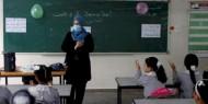"""معلمة من غزة تحصد لقب """"المعلم العالمي"""" للعام 2020"""