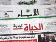 العدوان الإسرائيلي على غزة يتصدر عناوين الصحف الفلسطينية