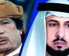 التسريب الكامل للمكالمة المسجلة بين حاكم المطيري ومعمر القذافي