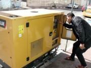 الطاقة تفرض تسعيرة جديدة على بيع الكهرباء وأصحاب المولدات