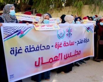 خاص- بالصور والفيديو|| مجلس المرأة بغزة ينظم وقفة احتجاجية رفضا للتمييز العنصري بين شطري الوطن