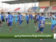 سحب قرعة الدوري وتحديد موعد كأس سوبر غزة