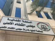 دعوات فصائلية لإلغاء تعديلات الرئيس عباس في الشأن القضائي