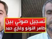 تسريب صوتي يكشف استيلاء حماس على أموال ومساعدات موجهة للشعب الفلسطيني