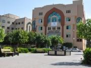 الرسوم الجامعية ترفع معدلات التسرب من الجامعات في ظل كورونا