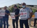 المئات من سكان الطيبة تظاهروا احتجاجاً على عدم توسيع الشارع الغربي