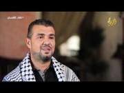 خاص بالفيديو|| الأكاديمي أكرم البياري يواصل إضرابه عن الطعام تضامنا مع الأسير الأخرس