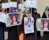 اتحاد لجان المرأة ينظم وقفة تضامنية مع الأسيرين الأخرس وجرار
