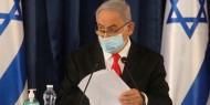 مكتب نتنياهو يرفض التعليق على اغتيال العالم النووي الإيراني