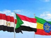 بعد توقف شهرين.. مصر وإثيوبيا والسودان تعودان لطاولة المفاوضات