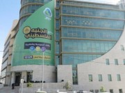 احتجاج واسع في غزة على أسعار شركات الاتصال