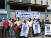استمرار الوقفات الاحتجاجية ضد سياسة الأونروا بحق اللاجئين