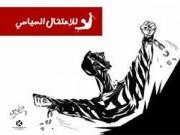 الدريملي: الصمت على ممارسات أجهزة أمن السلطة في مخيم الأمعري أمرٌ معيب