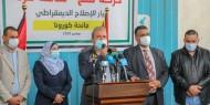 صور وفيديو|| القائد دحلان يوجه بإغاثة العائلات المتضررة من فيروس كورونا في غزة
