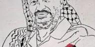 """""""ياسر عرفات"""".. أبانا عليك نبكي وعليك نرتل آيات الرحيل"""