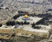 القدس الشرقية: بناء موسع تحسباً لطلب بايدن تجميد البناء فيها