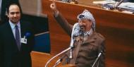 32 عامًا على إعلان قيام دولة فلسطين