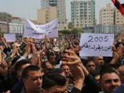 """موظفو """"شركة البحر"""" و""""تفريغات 2005"""" يطالبون """"عباس"""" بإنهاء معاناتهم"""