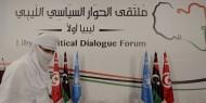 تونس.. المحادثات الليبية تنتهي دون تعيين سلطة موحدة