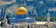 في القدسِ دَبَّ الجندُ مُنْتَعِلِينَ فوقَ الغَيمْ