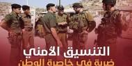 خاص بالفيديو|| رفض واستنكار فصائلي لإعلان السلطة عودة التنسيق الأمني مع العدو الإسرائيلي