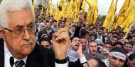 وثائق خطيرة تربك المشهد الفلسطيني