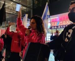 الاحتلال يقمع تظاهرة رافضة للإغلاق في تل أبيب ويعتدي على المشاركين