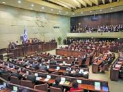 المعارضة تقدم مقترح قانون حل الكنيست الأربعاء المقبل