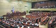 إعلام الاحتلال: بدء تقديم قوائم انتخابات الكنيست
