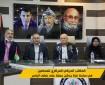 """تيار الإصلاح الديمقراطي في حركة فتح يطلق حملة """"على خطى الياسر"""""""